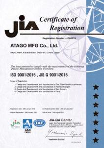 ISO9001認定書(英文)